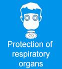 Заштита на респираторни органи